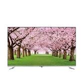 【南紡購物中心】SANLUX台灣三洋【SMT-65GA3】65吋4K聯網電視