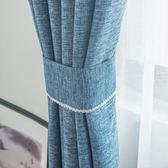 純色棉麻風窗簾布料亞麻風現代簡約定制成品窗簾紗客廳遮光布臥室-新年聚優惠