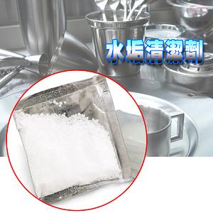金德恩 台灣製造 除垢零死角三效合一水垢清潔劑5包/檸檬酸組