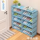 家用簡易鞋架門口組裝收納小號鞋架子宿舍女...