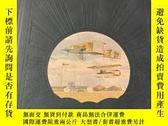 二手書博民逛書店美國發貨The罕見epic of flight  Time-life books飛行的史詩 時代生活叢書 之The