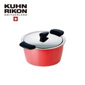 益康屋 KUHN RIKON 瑞士HOTPAN休閒鍋2L珊瑚紅 0211-0301_比漾廣場