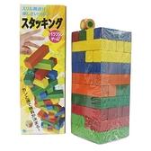 台灣製 疊疊樂 原木彩色疊疊樂(彩色.40支入)/一箱5盒入(促280) 益智疊疊樂 平衡遊戲 ST安全玩具-創