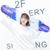 長板滑板女生成人滑板車dancing舞板刷街男韓國初學者抖音花間公主igo