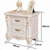 歐式床頭櫃象牙白色簡約現代邊櫃臥室儲物雕花實木整裝小戶型xw 雙12購物節