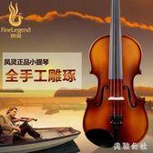 小提琴初學者考級手工實木小提琴兒童成人樂器入門CC1949『美鞋公社』