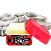 皮革皮沙發去污膏皮具清潔膏皮具清潔劑皮衣皮鞋皮包包護理清洗劑推薦