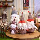 聖誕節-圣誕節雪人老人公仔布藝泡沫雪人娃娃擺件圣誕裝飾品櫥窗布置道具 英雄聯盟