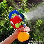 夏日戲水玩具兒童水槍噴霧器水霧降溫迷你風扇噴壺寶寶玩具1-3歲  遇見生活