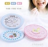 乳牙盒-兒童乳牙紀念盒女孩男孩寶寶掉換牙牙齒臍帶保存胎毛收藏收納盒子 多麗絲