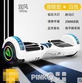 兩輪智慧電動平衡車成年兒童滑板小孩代步雙輪學生成人自平行車   (pink Q 時尚女裝)