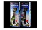 {台中水族} Mr.Aqua- UV迴流式殺菌燈 殺菌淨水器 =35W 特價 淨化水質 綠水救星