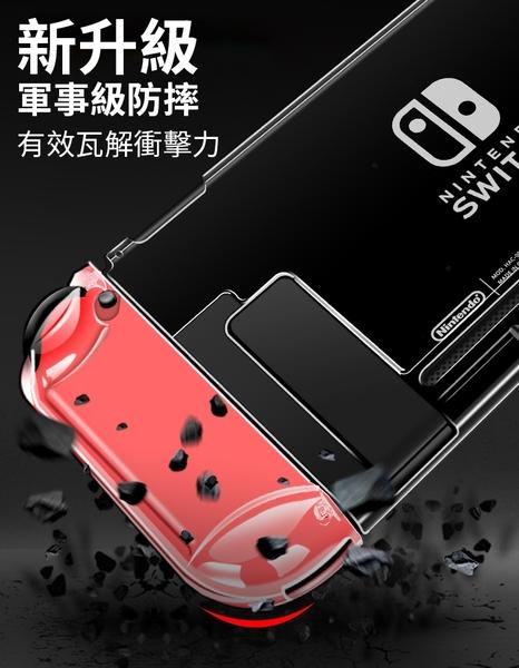 【A2105】任天堂Nintendo Switch水晶保護殼 透明水晶殼 透明硬殼 透明殼