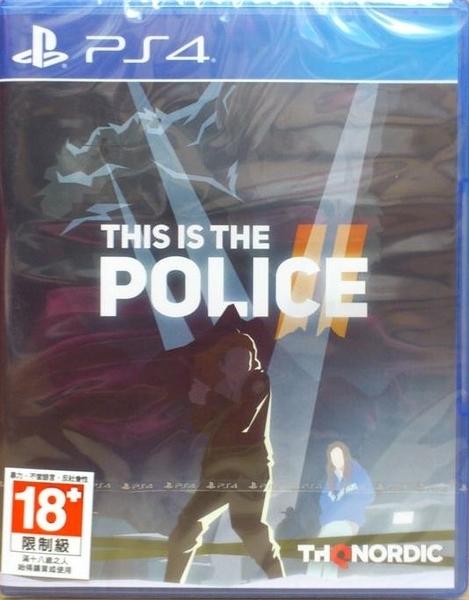【玩樂小熊】現貨中 PS4遊戲 身為警察 2 This Is the Police 2 中文版