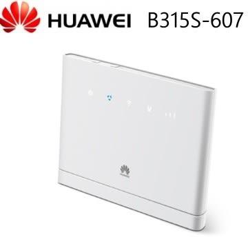 HUAWEI 華為 B315s 4G 無線路由器 可直接插SIM卡 4G 家用網路分享 (B315s-607) 2019年式台灣公司貨兩年保固