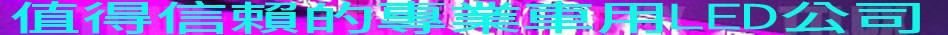 ttlux-headscarf-382fxf4x0948x0035-m.jpg
