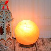 鹽燈 鹽燈喜馬拉雅水晶鹽 創意擺件臥室小夜燈 大圓球形天然風水招財燈