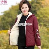 外套媽媽秋冬裝棉衣中年羽絨棉服2020新款加絨小棉襖中老年人女裝外套 設計師生活百貨新品
