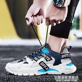 男鞋2020新款秋季韓版潮流運動休閒百搭跑步男士老爹ins潮鞋冬季 名購居家