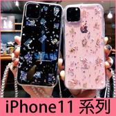 【萌萌噠】iPhone 11 Pro Max 奢華滴膠 閃粉銀鉑 星星貝殼保護殼 iPhone11 全包半透明軟殼 手機殼