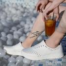 洞洞鞋夏季情侶沙灘鞋涼鞋涉水鞋運動休閒韓版鏤空防滑男潮鞋涼拖 夏季狂歡