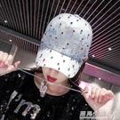帽子女韓版帶鑚鴨舌帽蕾絲花時尚ins嘻哈帽夏季新款太陽帽棒球帽 遇見生活