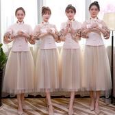 伴娘服2019新款中國風姐妹裙中式新娘結婚伴娘團中長款香?色禮服  快速出貨