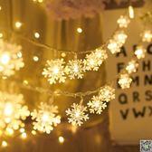 小彩燈 星星燈led小彩燈閃燈串燈滿天星聖誕樹電池燈串裝飾新年 歐萊爾藝術館