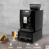 咖啡機 商用家用辦公室意式全自動咖啡機 igo  220V 綠光森林