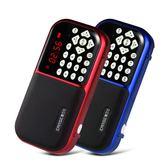 EARISE/ K100插卡音箱便攜式收音機MP3老人迷你音響播放器 全網最低價最後兩天