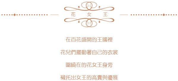 零錢包-花女王織畫緹花中零錢包 粉紫-REORE