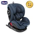 【新色上市】chicco-Seat 4 Fix Isofix安全汽座-印墨藍