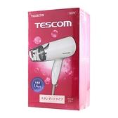 TESCOM TID292TW 大風量保濕負離子吹風機 (白色) 1入【BG Shop】