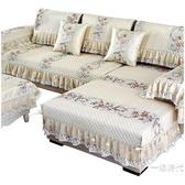 沙發墊四季通用型歐式布藝沙發墊簡約現代客廳定做坐墊全蓋全包萬能套罩【全館免運】
