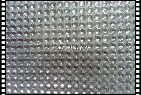 【車王汽車精品百貨】水鑽貼 鑽石貼 可裁式 車內裝飾貼 晶鑽貼 貨到付運費100元