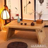 實木飄窗桌榻榻米茶幾仿古茶桌學習桌床上折疊桌電腦桌國學桌炕桌『CR水晶鞋坊』YXS