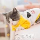 貓咪衣服秋冬裝加厚保暖網紅可愛小貓衣服幼貓橘貓寵物貓衣服  聖誕節免運