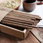 雙12鉅惠 舍里 日式天然環保雞翅木無漆無蠟筷子 原木環保筷子10雙套裝餐具