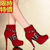 短靴 高跟女靴子-隨性優質焦點熱銷休閒2色66c40[巴黎精品]