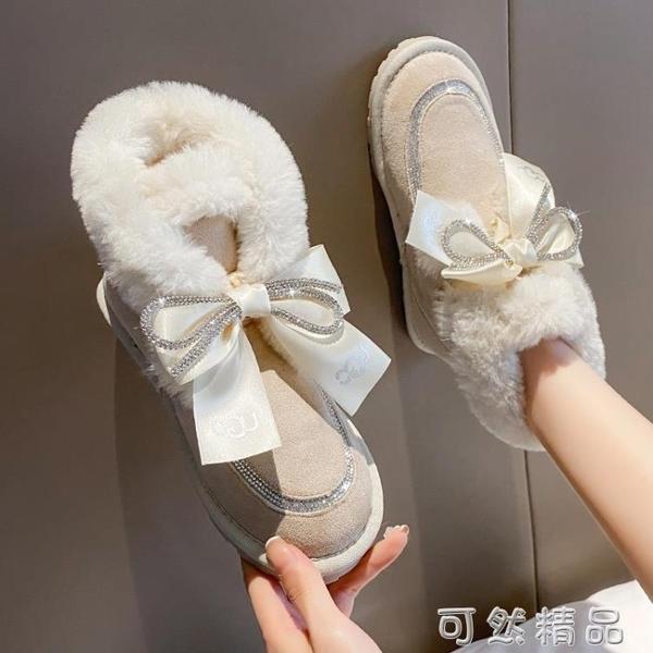 雪地靴女皮毛一體新款冬季短筒可愛保暖加絨加厚蝴蝶結棉鞋 聖誕節全館免運