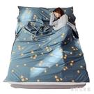 住賓館酒店神器出差睡袋隔臟純棉全棉旅行懶人床單被罩一體式超輕IP1064『寶貝兒童裝』