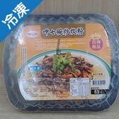 【呷七碗】香Q炊粉550G/盒【愛買冷凍】
