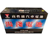 YUASA湯淺115E41R(加水)保養型高性能汽車電池★全館免運費★『電力中心-Yahoo!館』