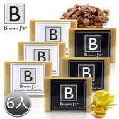 【Brown J s】爪哇露露 精油SPA天然手工皂(低敏性)(3白3黑)六入組