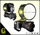 ES數位 HADSAN R2 通用型 圓形 柔光罩 外接閃光燈 摺疊柔光罩 柔光箱 柔光盒 適用任一閃燈 公司貨