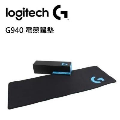 Logitech 羅技 G940 布面電競鼠墊