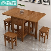 餐桌椅組合小戶型家用簡易吃飯桌子簡約現代咖啡胡桃色多功能 開春特惠 YTL