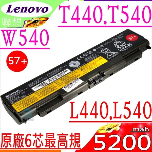 LENOVO L440 電池(原廠)-聯想 L540,W540,W541,T540,45N1145,45N1158,45N1159,45N1161,45N1169,45N1148,45N1149
