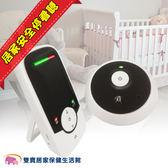 Motorola嬰兒數位監聽器 MBP160 孩童照護 居家安全 長者關懷