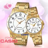 CASIO 卡西歐 手錶專賣店MTP-V004G-7B+LTP-V004G-7B 對錶 指針錶 不鏽鋼錶